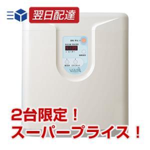 24時間風呂 バスパ24 BHS-02B 循環温浴器 お取付工事付 (ブライトホームサービス)|shopkurasu