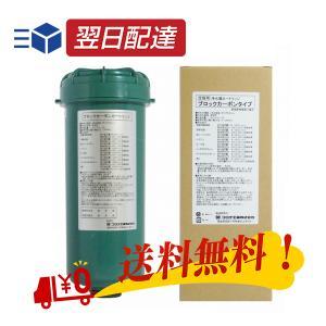 コロナ工業 浄水器カートリッジ ブロックカーボンタイプ 《 携帯アルミボトル&PH試薬セット プレゼント!! 》|shopkurasu
