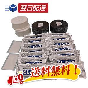 蛇の目ミシン工業 ジャノメ 24時間風呂 お手入れセットBL54-01(1年分)|shopkurasu