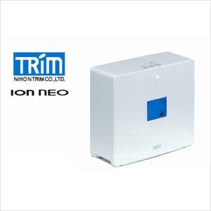 日本トリム トリムイオン NEO (ネオ)電解水素水整水器|shopkurasu