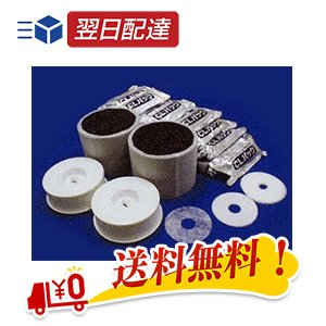 蛇の目ミシン工業 ジャノメ 24時間風呂 お手入れセット(1年分) BL72-01|shopkurasu
