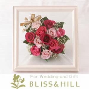 【送料無料】【ギフト対応無料】 Bliss&Hill  グラスフラワー Lサイズ 【JFL-P】 W28.0  H28.0  D13.7cm 【日本製】|shopkurasu
