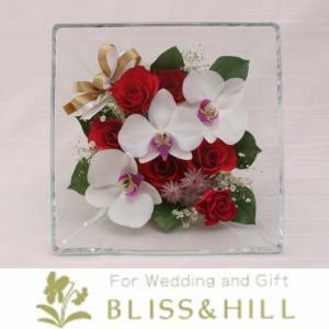 【送料無料】【ギフト対応無料】 Bliss&Hill  グラスフラワー Lサイズ 【JL-RK】 W25.5  H25.5  D13.2cm 【日本製】|shopkurasu