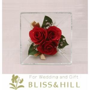 【送料無料】【代引き配送・ギフト対応 不可】 Bliss&Hill  グラスフラワー Sサイズ【JS-R2】 W14.3  H14.3  D8.6cm 【日本製】|shopkurasu