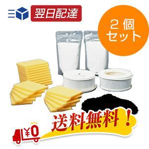蛇の目ミシン工業 ジャノメ 24時間風呂 お手入れセット BL33-01(2個セット)|shopkurasu