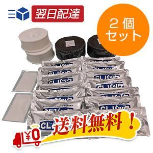 蛇の目ミシン工業 ジャノメ 24時間風呂 お手入れセットBL54-01(2個セット)|shopkurasu