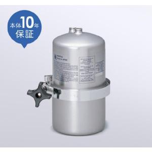 マルチピュア ビルトイン浄水器 MP400SI(専用水栓なし) 本体のみ/工事なし 【日本仕様:正規品 10年保証付き】 shopkurasu