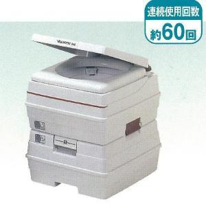 簡易トイレ ポータブル水栓トイレ ビザ24L 7242756|shopkurasu