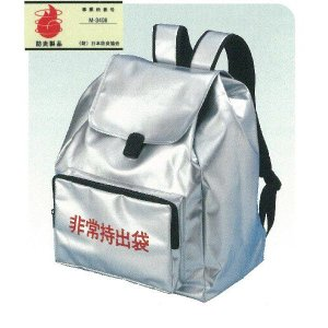 非常持出袋 大型リュックタイプ 450×355×200mm (財)日本防炎協会認定品 大明企画 7242011 shopkurasu