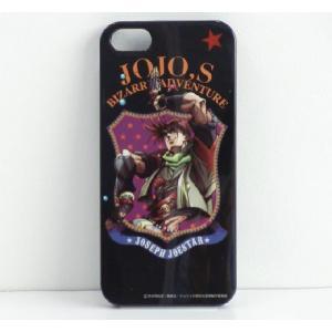 ジョジョの奇妙な冒険 iPhone5専用ケース  ジョセフ・ジョースター|shoplines