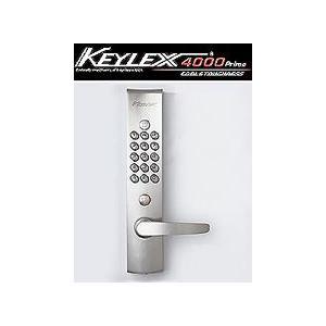 keylex 4000 prime k423cd keylex4000prime k423cd. Black Bedroom Furniture Sets. Home Design Ideas