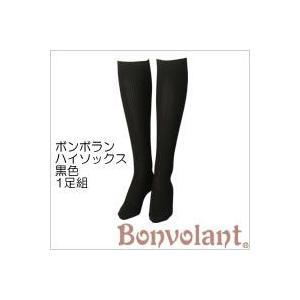 ボンボラン Bonvolant スリムハイソックス 1足組(黒色) |shoploop