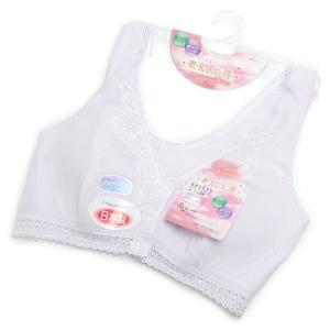らくらくブラ 前開きタイプ ソフトブラジャー 綿100% M/L/LL 授乳 診察用 日本製 shoploop