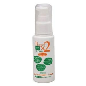 アースブルー 皮膚保護クリーム プロテクトX2(携帯容器) 60ml|shoploop