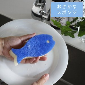 マーナ キッチン おさかなスポンジ K170