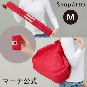 商品詳細/ 一気にたためるコンパクトバッグです。 しまうのが面倒なエコバッグも、このShupatto...
