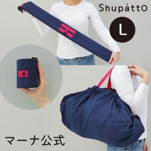 商品詳細/ 一気にたためるコンパクトバッグにLサイズが登場!  レジカゴにかけられる大きめサイズです...
