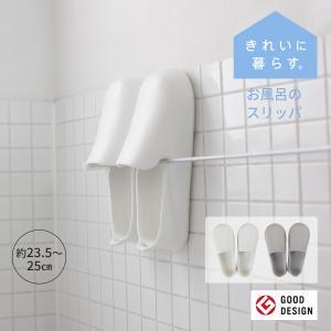 商品詳細/ 軽くてやわらかく、履きやすい、浴室用スリッパです。 しゃがんだ時に曲がりやすい甲とソール...