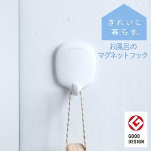 商品詳細/ お風呂の壁に付けられるマグネットフックです。 マグネットだから簡単に付けはずしができます...