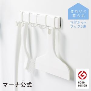 浴室の壁面に磁石で簡単収納。掛けるものの幅に合わせてスライドできる5連フックです。 錆びないラバーマ...