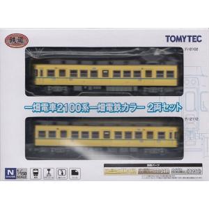 鉄道コレクション 一畑電車2100系一畑電鉄カラー 2両セット|shopmore
