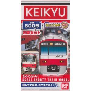 Bトレインショーティー 京急600形 2両セット|shopmore
