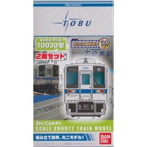 Bトレインショーティー 東武鉄道・野田線 10030型 2両セット|shopmore