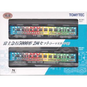 鉄道コレクション 富士急行5000系 2両セット(トーマスランド号)|shopmore