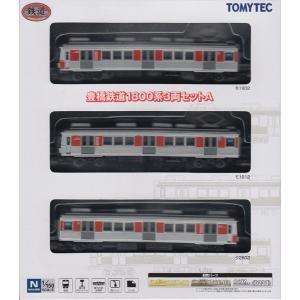 鉄道コレクション 豊橋鉄道1800系3両セットA|shopmore
