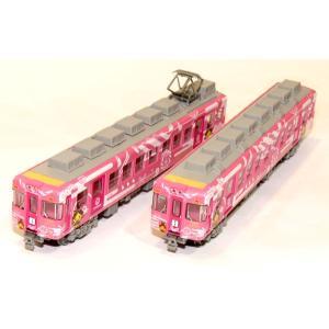 鉄道コレクション 一畑電車2100系(しまねっこ号)2両セット shopmore