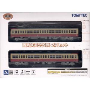 鉄道コレクション 西武鉄道551系2両セット shopmore