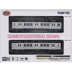 ■福島交通飯坂線は、福島駅から飯坂温泉駅までを結ぶ路線です。 同線で活躍する7000系はステンレスに...