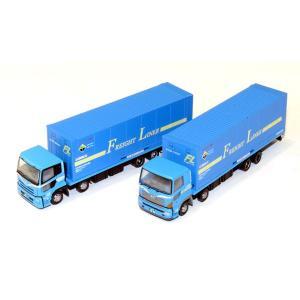 【事業者限定品】日本フレートライナー トラック・コンテナセット|shopmore