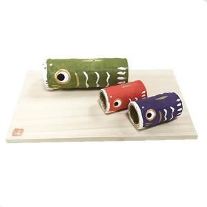 (送料無料)子供の日のお祝いに五月飾り 鯉のぼり茶美(さび) shopnext