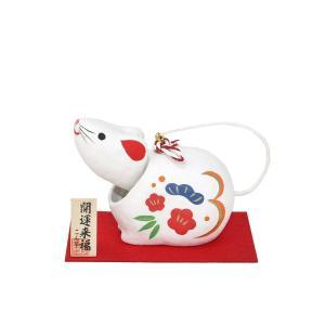 (送料無料)干支(子・鼠・ねずみ)の張り子・首振り 幸福ねずみ1号|shopnext