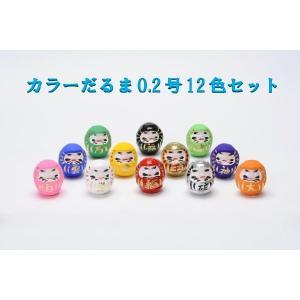 (送料無料)高崎だるま カラーだるま0.2号 12色セット|shopnext