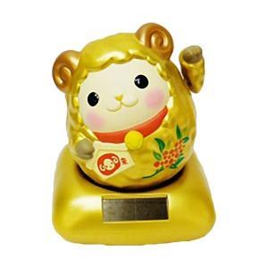 (送料無料)ソーラー招き猫シリーズ 吉祥のシンボル 手招きで福を呼び寄せる 未年限定 2015年の干支「ソーラー幸せ招き羊(ひつじ)」(金)|shopnext