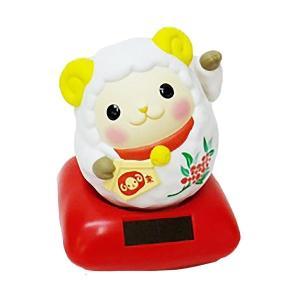 (送料無料)ソーラー招き猫シリーズ 吉祥のシンボル 手招きで福を呼び寄せる 未年限定 2015年の干支「ソーラー幸せ招き羊(ひつじ)」(白)|shopnext