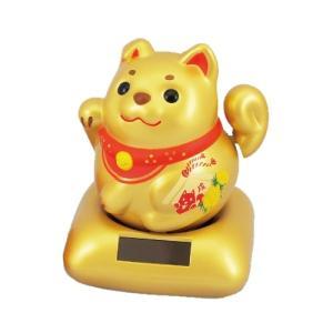 (送料無料)ソーラー招き猫シリーズ 手招きで福を呼び寄せる 戌年限定 2018年の干支「ソーラー幸せ招き戌(いぬ)」(金)|shopnext