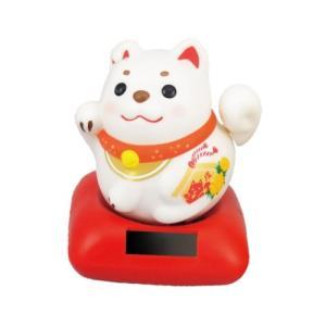 (送料無料)ソーラー招き猫シリーズ 手招きで福を呼び寄せる 戌年限定 2018年の干支「ソーラー幸せ招き戌(いぬ)」(白)|shopnext