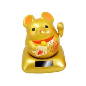 (送料無料)ソーラー招き猫シリーズ 手招きで福を呼び寄せる 子年限定 2020年の干支「ソーラー幸せ招き子(ねずみ)」(金)|shopnext