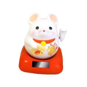 (送料無料)ソーラー招き猫シリーズ 手招きで福を呼び寄せる 子年限定 2020年の干支「ソーラー幸せ招き子(ねずみ)」(白)|shopnext