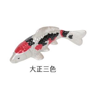 (送料無料)錦鯉マグネット 大正三色|shopnext