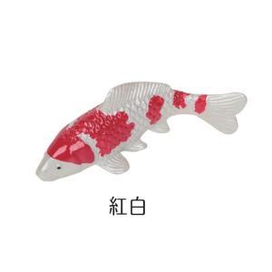(送料無料)錦鯉マグネット 紅白|shopnext