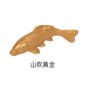 (送料無料)錦鯉マグネット 山吹黄金|shopnext