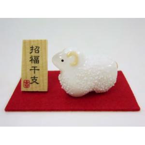 (送料無料)金箔入和硝子 干支(未)の置物 「福ひつじ」|shopnext