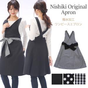ワンピースエプロン  ・Nishikiオリジナル商品 ・腰のリボンが可愛いワンピースのようなおしゃれ...
