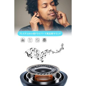 Bluetooth 5.0強化版Bluetooth イヤホン 高音質 Bluetooth 5.0 完全 ワイヤレス イヤホン 超軽量4g 簡|shopnoa