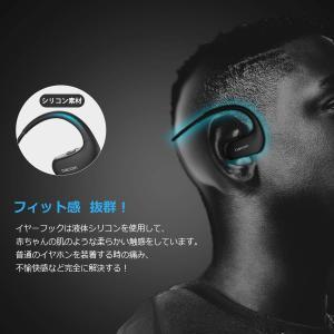 DACOM Bluetooth イヤホン スポーツ ランニング 高音質 IPX7防水規格 両耳 耳掛け式 液体シリコン 装着感快適 ワイヤレ|shopnoa