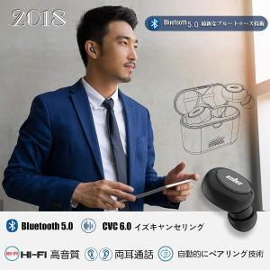 Bluetooth 5.0強化版 Bluetooth イヤホン 完全 ワイヤレス イヤホン ブルートゥース イヤホン Hi-Fi高音質 CV|shopnoa